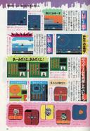 Konami Magazine 1990 Special Issue 4