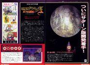 Konamimagazinevolume03-page68-69