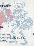 CV3 J Manual Skull Knight