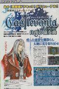 Konami Magazine 24 (1)