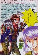 Konamimagazinevolume07-page15-up