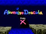 Akumajyo Dracula Peke