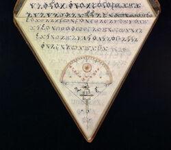 Triangular book page