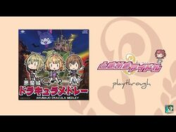 Tokimeki Idol - Akumajō Dracula Medley