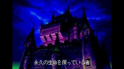 PC Engine CD - Castlevania - Rondo of Blood Intro
