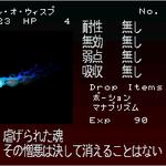 Saturn 097.png