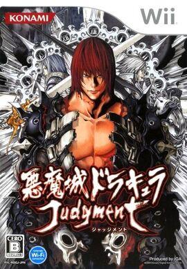 Castlevania Judgment - cubierta japón.jpg