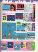 Konami Magazine 1990 Special Issue 3