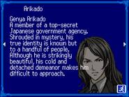 DoS Library - Arikado