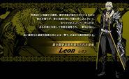Leon Oz Profile