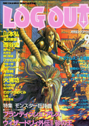 Log Out Issue 10
