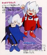 Dracula-kun & Kid-D - Jikkyō Oshaberi Parodius