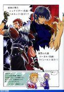 Konamimagazinevolume05-page62