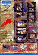Konamimagazinevolume09-page41