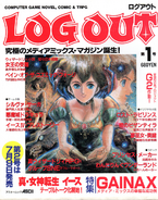 Log Out issue 1