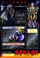 Konamimagazinevolume04-page075
