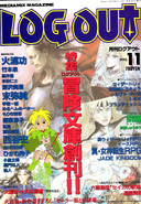 Log Out Issue 12