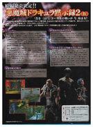 Konami Magazine 14