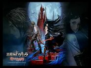Castevania- Order of Ecclesia ost 19 Wandering the Crystal Blue