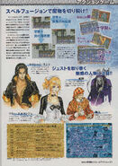Konami Magazine 24(2)