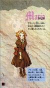 DX Jap Manual Maria.JPG