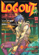Log Out Issue 25