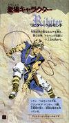 DX Jap Manual Richter.JPG