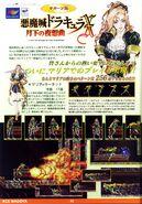 Konamimagazinevolume06-page42