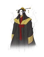 Castlevania Netflix Asian Vampire General