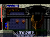 Marble Gallery