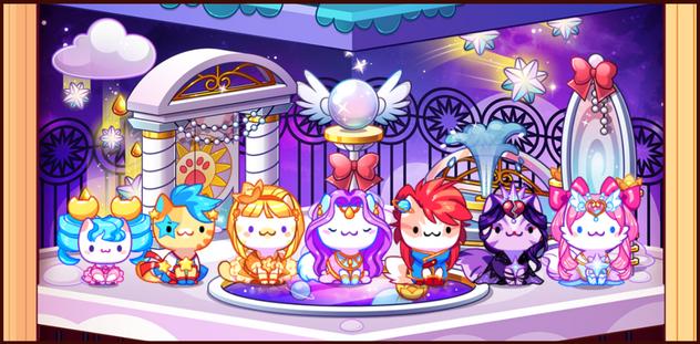 Magical Cats Room Screenshot.png