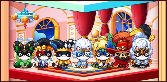 Masquerade Room Screenshot.png