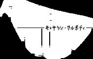Catherine Full Body Logo