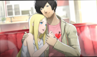 New Catherine ending pic 1