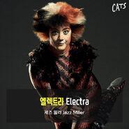 Electra Jazz Miller 1