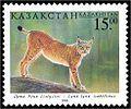 120px-Stamp of Kazakhstan 230