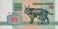 250px-Belarus-1992-Bill-10-Obverse
