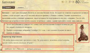 Статья.png