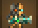 Чистильщик Альфа-1