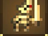 Трухлявый скелет