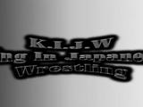 King In Japanese Wrestling