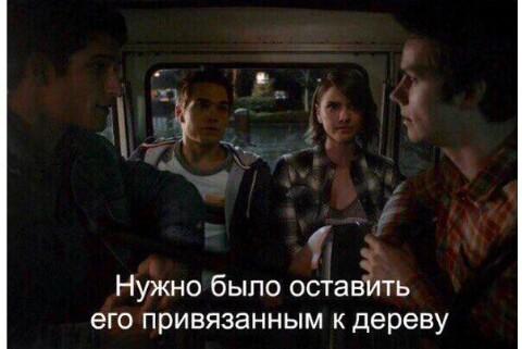 Дружба — это когда...