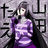 Neon Skye's avatar