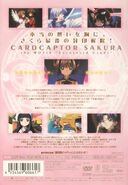 CCS Japanese DVD Movie 2 Back