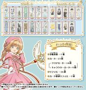 The Clear Cards Promotion