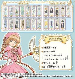 The Clear Cards Promotion.jpg