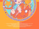 Cardcaptor Sakura Memorial Book (artbook)