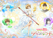 Cardcaptor Sakura: Repaint Record