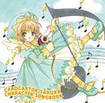 List of Cardcaptor Sakura albums