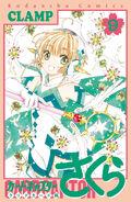 Cardcaptor Sakura: Clear Card Arc Volume 9 (manga)